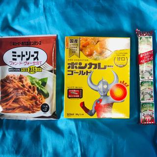 キユーピー(キユーピー)のあえるパスタソース☆ボンカレー☆モッツァレラチーズのセット(レトルト食品)