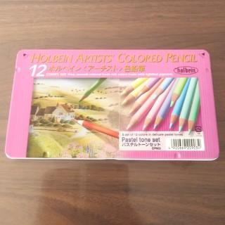 ホルベイン  色鉛筆  パステルカラー(色鉛筆 )
