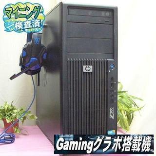 ヒューレットパッカード(HP)の☆ゲーミングGTX660搭載☆R6S・FORTNITE動作確認済み♪(デスクトップ型PC)