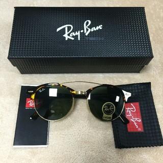 レイバン(Ray-Ban)のレイバン RB サングラス 大人気(サングラス/メガネ)
