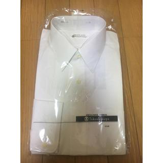 新品未使用 高島屋 長袖 白 ワイシャツ(シャツ)
