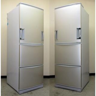 大SALE★送料無料★シャープ★3ドア冷蔵庫345L(8R91228)(冷蔵庫)