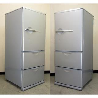 大SALE★送料無料★AQUA★3ドア冷蔵庫255L(8R91510)(冷蔵庫)