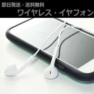 最もシンプルな ブルートゥース イヤホン Bluetooth4.1   S6(ヘッドフォン/イヤフォン)