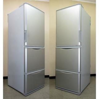 大SALE★送料無料★13年製★シャープ★3ドア冷蔵庫350L(8R91580)(冷蔵庫)