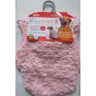 マルカン 寒い日に着る毛布 S ピンク バラファー&ドット柄フリースリバーシブル(犬)