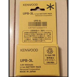 ★ケンウッド UPB-3L リチウムイオンバッテリ 3.6V600mAh ⑤