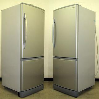 送料無料★パナソニック★スリムな幅60cm★2ドア冷蔵庫234L(8R91302(冷蔵庫)