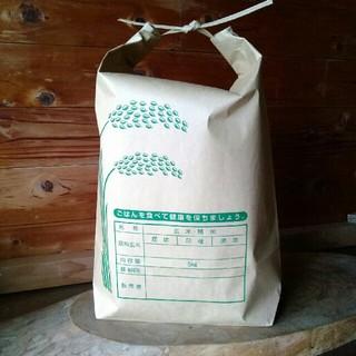 平成29年産ヒノヒカリ 白米 20㌔(米/穀物)