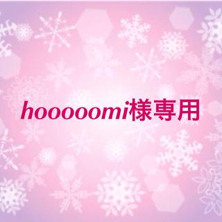 hooooomi様専用♡2点 グレーフリル付きマット 超特大くまちゃんラグ(ラグ)
