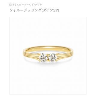 アーカー(AHKAH)の【美品】AHKAHフィルージュK18ダイヤリング(リング(指輪))