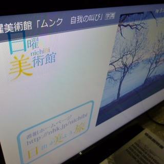 美品 液晶テレビ ハイセンス HS24K300