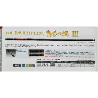 ガマカツ(がまかつ)のチヌ助さん専用 かま磯 マルチ 450-550(ロッド)
