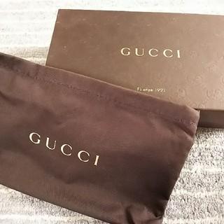 グッチ(Gucci)のGUCCI グッチ 箱 袋(その他)