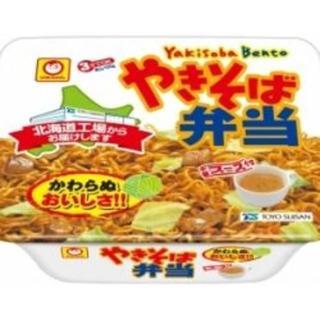 マルちゃんやきそば弁当 ソース味 24個(麺類)