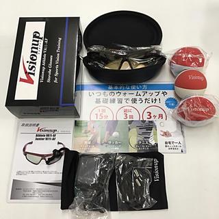 Visionup  トレーニングメガネ  ブラック(トレーニング用品)