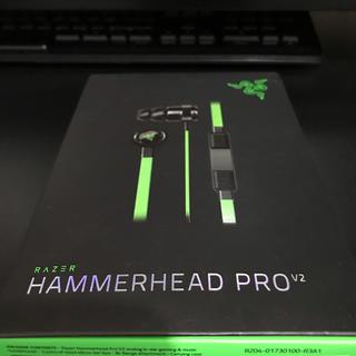 レイザー(LAZER)のRazer Hammerhead pro v2(ヘッドフォン/イヤフォン)
