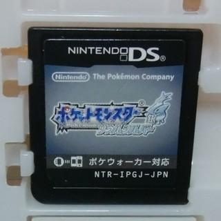 ニンテンドーDS(ニンテンドーDS)のDS ポケットモンスター ソウルシルバー ソフトのみ②(携帯用ゲームソフト)