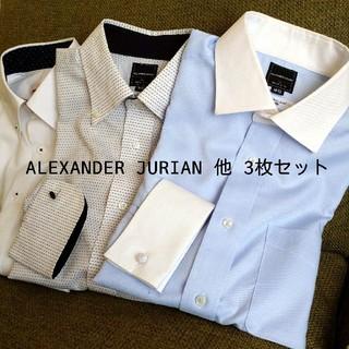 タカキュー(TAKA-Q)の【ALEXANDER JURIAN 他】ドレスシャツ3枚セット(シャツ)