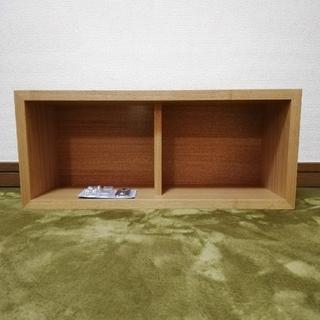 ムジルシリョウヒン(MUJI (無印良品))の無印良品*壁に付けられる家具・箱(棚/ラック/タンス)