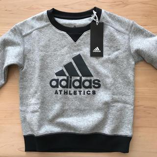 アディダス(adidas)のアディダス トレーナー 裏起毛☆110㎝ adidas 新品(Tシャツ/カットソー)