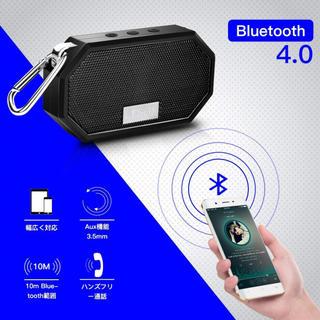 bluetooth スピーカー 完全ワイヤレス スピーカー 内臓マイク 5時間連
