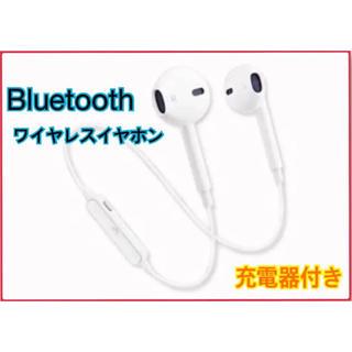 Bluetoothイヤホン 通話 音楽再生(ヘッドフォン/イヤフォン)