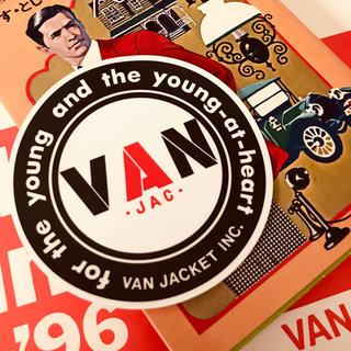 ヴァンヂャケット(VAN Jacket)のVANステッカー人気の丸VAN8.5〜9cm 送料込一般非売品(その他)