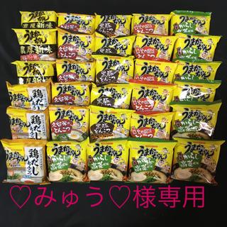 ♡みゅう♡様専用  うまかっちゃん30食セット(インスタント食品)