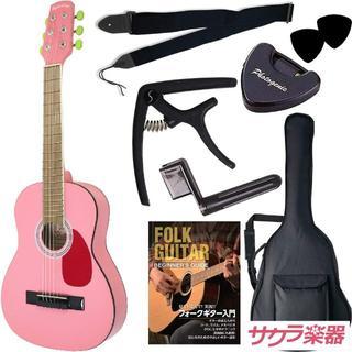 お洒落でかわいい桜色のミニアコースティックギター☆携帯性抜群(アコースティックギター)