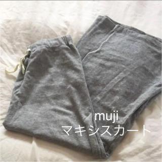 ムジルシリョウヒン(MUJI (無印良品))の無印良品 マキシ丈スカート ロングスカート(ロングスカート)