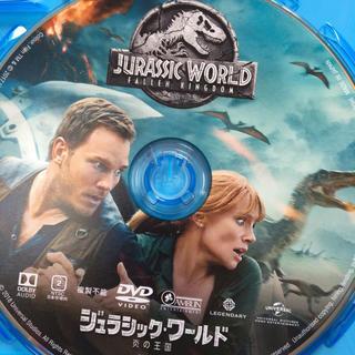 ジュラシックワールド DVD(外国映画)