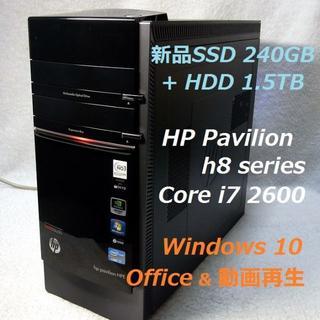 ヒューレットパッカード(HP)のi7-2600 新品SSD240GB+HDD1.5TB USB3.0 リカバリ可(デスクトップ型PC)