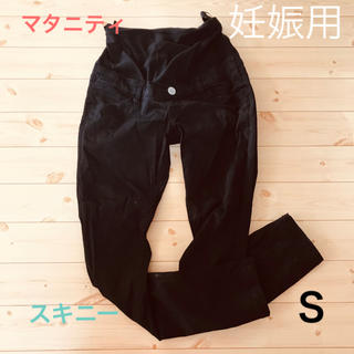 ニシマツヤ(西松屋)のマタニティー スキニー 黒 ズボン ウェア ウエスト調整 産後 産前  S(マタニティボトムス)