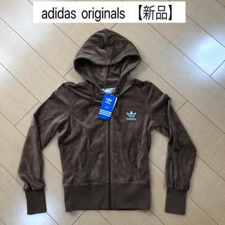 アディダス(adidas)の新品 adidas アディダス オリジナルス レディース パーカー ウェア(パーカー)