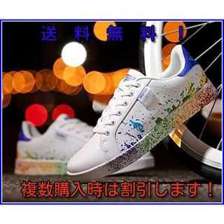 ☆【直ぐ発送!】男女兼用NIKE adidas系カラフルスニーカー【ブルー×白】(スニーカー)