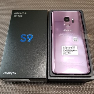 エヌティティドコモ(NTTdocomo)の(新品○判定)ドコモ Galaxy S9 SC-02K パープル ロック解除済み(スマートフォン本体)