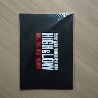 エグザイル(EXILE)のHigh&Low 写真集 (ミュージシャン)