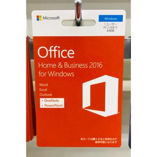 Microsoft - ☆新品 office 2016〜2019