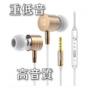 ホワイト&ゴールド 高音質 重低音 カナル型 防水多機種対応 マイク付きイヤホン(ヘッドフォン/イヤフォン)