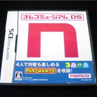 ニンテンドーDS(ニンテンドーDS)のナムコミュージアムDS(携帯用ゲームソフト)