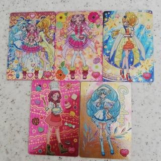 プリキュア グミの付録カード 5枚