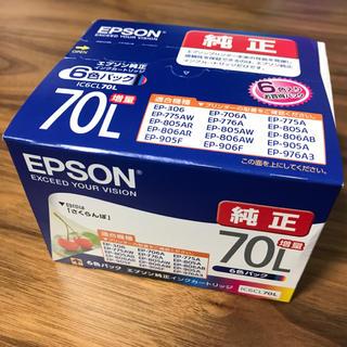 エプソン(EPSON)のIC6CL70L EPSON 純正インク 6色パック 新品未使用(オフィス用品一般)