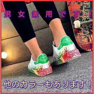 ☆直ぐ発送男女兼用NIKEadidas系カラフルスニーカー【ホワイト×緑B】(スニーカー)