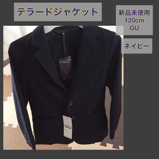 ジーユー(GU)のテラードジャケット♡120cm ネイビー(ジャケット/上着)