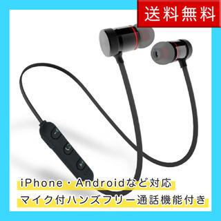 ワイヤレスイヤホン Bluetooth対応 イヤホン オシャレ iPhone(ヘッドフォン/イヤフォン)