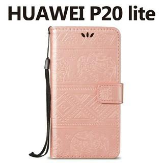 HUAWEI P20 liteエスニック調デザイン柄 PUレザーケース