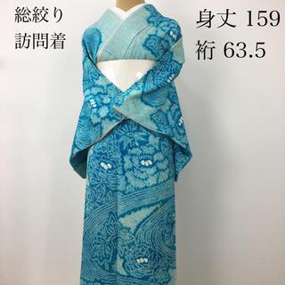 正絹【総絞り】訪問着 袷 A-1791(着物)
