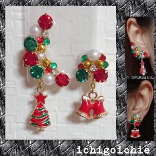 両耳♪クリスマス♪イメージ♪イヤーカフ&イヤリング(イヤリング)