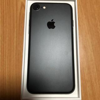 iPhone - iPhone7  256gb 大容量 限定simフリー ドコモ、SB 使用可